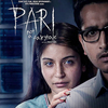 Pari: Not a Fairytale