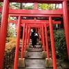 石浦神社。