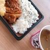 【弁当】チキン南蛮弁当となめこの味噌汁\(^o^)/