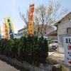 車えび食堂「満満」で「天丼」 1000円(オープン値引き) #LocalGuides
