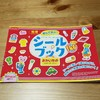100円ショップダイソーのシールブックいいです!