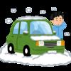 【コンビニ駐車場】雪で動けない車を助ける