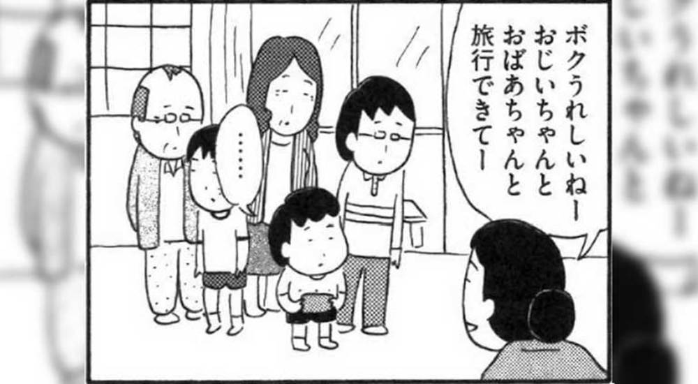 【8コマ漫画】木下晋也 『特選!ポテン生活』 (21) - とまどい仲居/TAKAHASHI