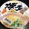麺類大好き98 マルタイ 味よか隊とんこつラーメン博多