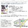 【横浜緑YAカフェ】 2017年4月9日 テーマの本 『ジニのパズル』 崔実(チェ・シル)著