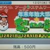 ニンテンドーeショップ更新!3DS版セヴァードが来週登場!久々の銀星新作はドローンゲー?!