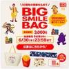 【マクドナルド】50周年記念 BIG SMILE BAG