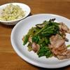 2月の食費はどうだったかな。節約家計、目安は1人ひと月1万円。