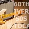 【60周年】Fenderセミナー&無料診断会致します!