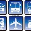 あえて公共交通機関を使って移動