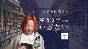 「翻訳者になって幸せになれる人」の特徴とは?ウィリアム・ブレイクの詩「無垢の予兆」【英語文学】
