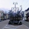 福島県二本松市 岳温泉「岳の湯」(だけのゆ)