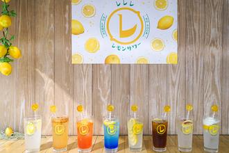【金沢駅】北陸初!レモンサワー専門店「LemonSour.JP」がオープン!【NEW OPEN】