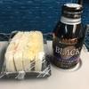 【残り63日】新幹線通勤17日目・ワンコインモーニング(洋食)