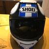 【SHOEI】バイク用フルフェイスヘルメット、掃除のすすめ。【GT-Air】
