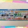 水戸赤塚店    👒初夏の陽気ですね👒