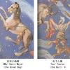 冬の星座, 立冬を過ぎ,冬の星座が見える季節になりました.ギリシャ神話に取り上げられている冬の星座は,うさぎ座,エリダヌス座,  おおいぬ座,おうし座,おひつじ座,オリオン座,ぎょしゃ座,こいぬ座,ふたご座.黄道十二星座は,おうし座,おひつじ座,ふたご座.誕生日に関連づけられている星座が見えなかったのは,太陽とともに昇ってきてしまうため,とのことです.