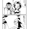 艦これ漫画 「意地」