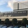 またまた大阪に来ました!