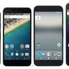 Google Pixel / Pixel XL の主要スマートフォンとの大きさ比較画像
