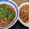 コスパ、ボリュームすごすぎる!『中華食堂 劉』