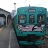 伊賀鉄道で上野のまちまで - 2018年4月26日