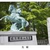 「幕末・明治モノ」に覗く「電気情報通信」(5)