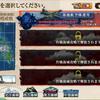 艦これ2018冬イベント第1海域 (E-1) を「甲」作戦でクリア。ギミックは秋よりシンプルです