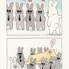ネコノヒー「ウサギ財団」