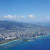 12月のハワイ旅行に向けて準備を始めました。まずはハワイ州が指定する医療機関でのPCR検査から。