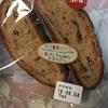 タカキベーカリー:瀬戸内レモン蒸しぱん・いよかん蒸しぱん・カステラ蒸しぱん・香ばしきな粉お豆パン