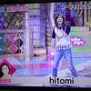 似てる? 女性お笑い芸人・椿鬼奴さんと歌手・hitomiさん