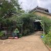 【カフェ好き必見】和歌山県田辺市にある標高320mの絶景カフェに行ってきた。
