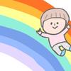 大人は禁止!虹のすべり台