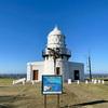 【能登】禄剛崎灯台は海から昇る朝日と海に沈む夕陽が見れる絶景スポット