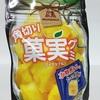 角切り果実グミ パイナップル味