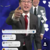 グノシーQ速報 田畑藤本  難易度高い!土曜日は耐久サバイバルクイズ!