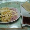 今日の昼飯です。