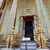 タイ旅行記3 ワット・プラケオ