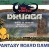 今ドルアーガの塔のボードゲームにとんでもないことが起こっている?