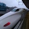 京都・奈良旅行1日目 新幹線に乗ろう