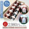 京都 和菓子の水ようかんセット。【全国送料無料】
