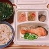 Day118:ダイエッターのドレッシング事情&鮭のごま風味焼き(nosh)