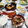 船と原付で行く八丈島【3終】民宿「椿荘」・東海汽船