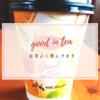 ローソンとリプトンのコラボ、グッドインティー美味しいです♡最近紅茶をよく飲んでます。