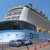 【大型豪華客船】日本に来た!アジア最大クルーズ船「クァンタム」を見に!@名古屋港