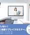 11月VTVジャパン主催セミナーを開催します!