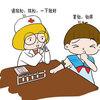 任意継続での健康診断申込