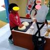 3歳のお誕生日に『神戸アンパンマンミュージアム』に行ってきました!(2)