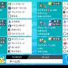 【剣盾S11ダブル】ジュナイパー軸(最終320位)&雑記(順位を上げるために考えたこと)